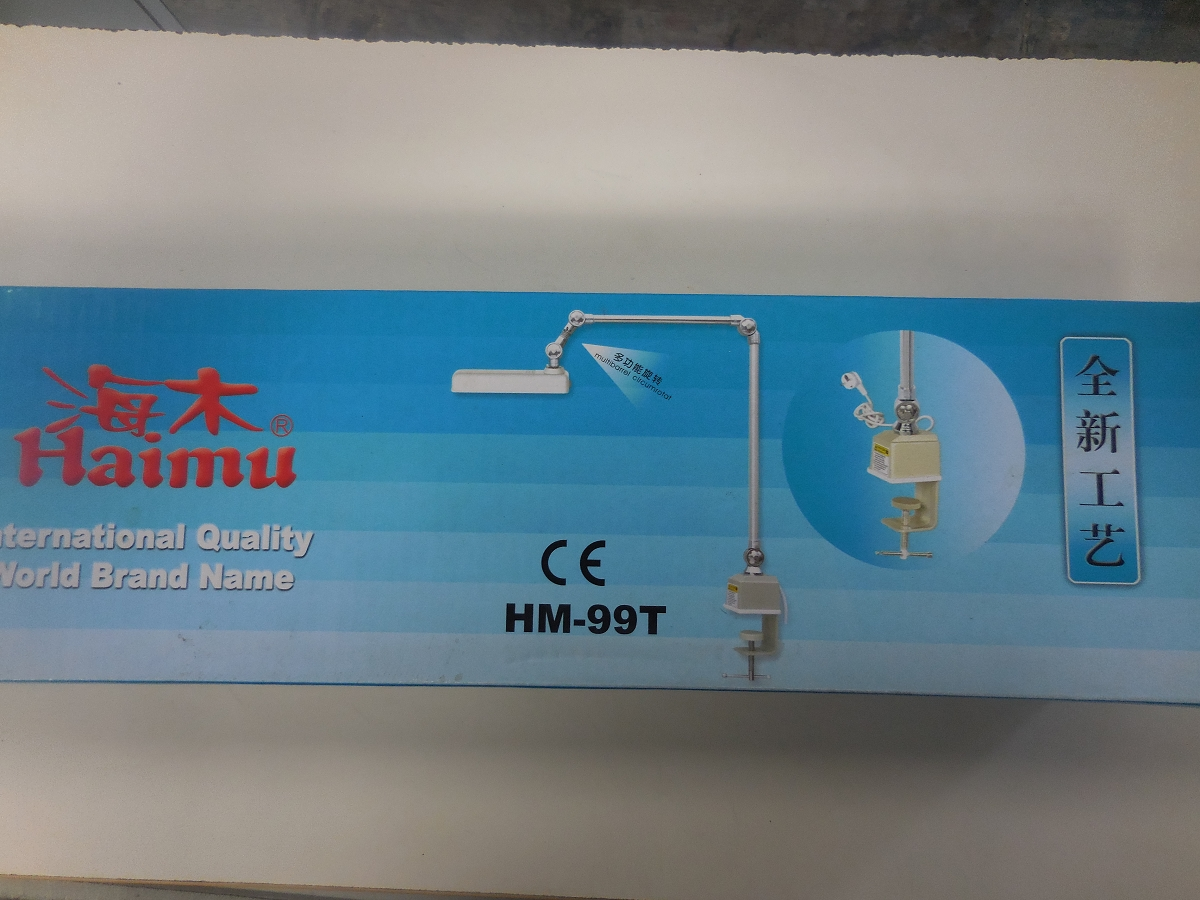 Haimu Hm 99t Lamp With Adjustable Bench Light And Clam